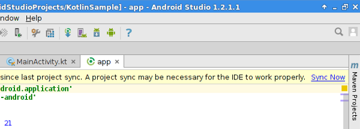 Sync Now pop up