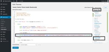 Add Verification Code to WordPress