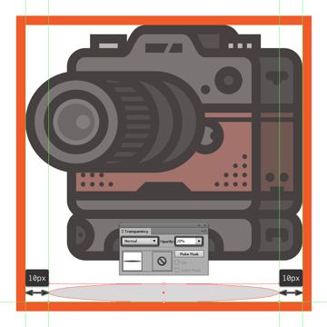 adding the subtle shadow to the camera icon