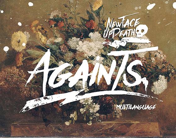 Againts font
