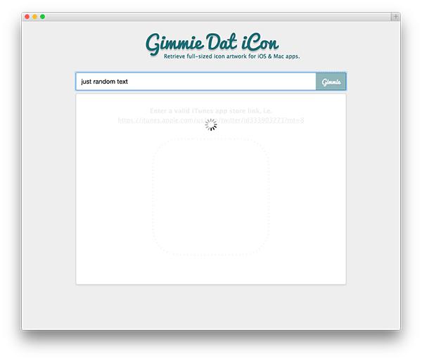 Screenshot of form loading