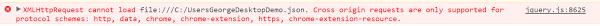 Error_File