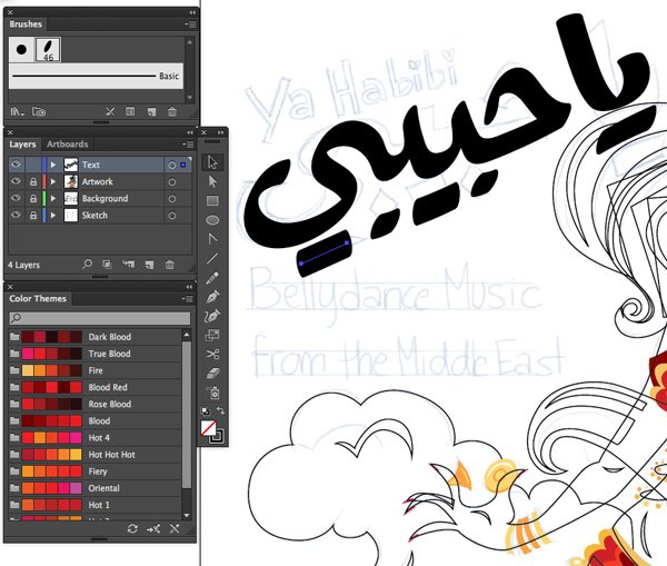 tracing arabic text with 40t adjust brush settings