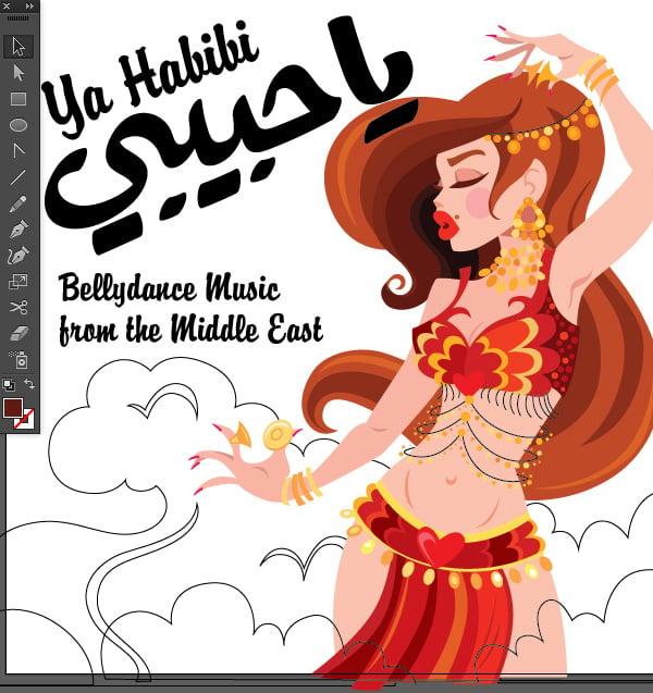artwork color palette bellydance illustration cover arrange back front backward forward