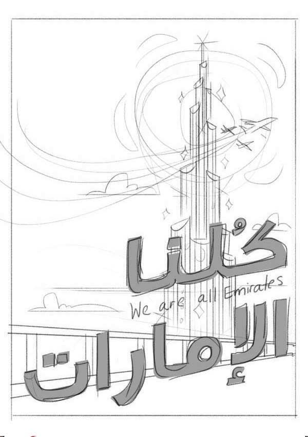 Sketch  UAE National Day Poster Arabic English Save Brush Mode JPEG Multiply