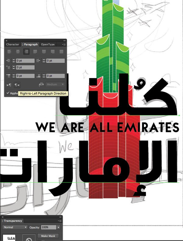 arabic Weight Right Left Arabic Direction Adobe Me edition Window transparency Arrange Bring to Front Command Shift Linear angle Stroke Gradient Blending Mode Stroke Color copy paste front back Duplicate Rectangle Selection UAE National Day Poster Sketch Burj Khalifa Sketch Layer Paragraph point