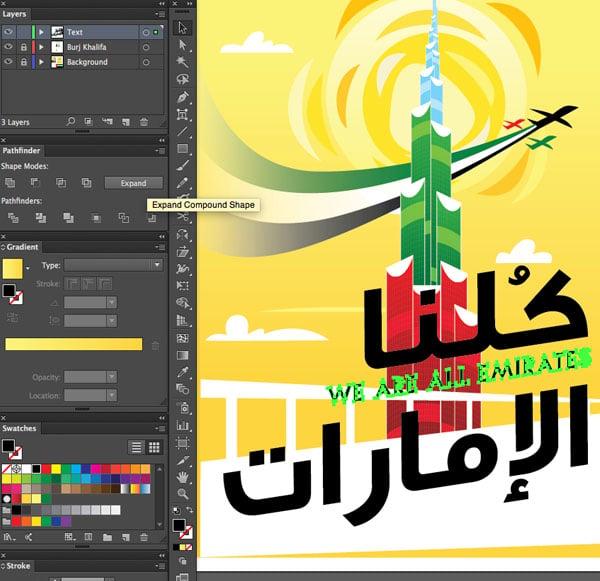 English unite Compound Path Command Shift Panel Arabic Text Unite Option