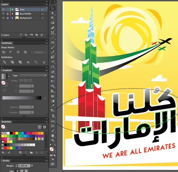 Ellipse Tool PAste Front Back Copy Angle Grey Window transparency Arrange Bring to Front Command Shift Linear angle Stroke Gradient Blending Mode Stroke Color copy paste front back Duplicate Rectangle Selection UAE National Day Poster Sketch Burj Khalifa Sketch Layer