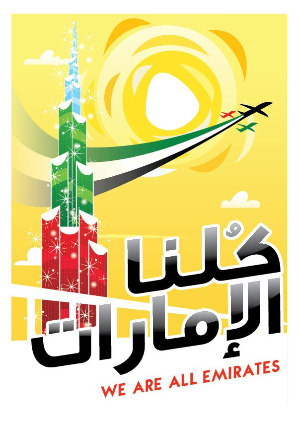 Clipping Mask Object Select All Rectangle Tool Layer Print Window transparency Arrange Bring to Front Command Shift Linear angle Stroke Gradient Blending Mode Stroke Color copy paste front back Duplicate Rectangle Selection UAE National Day Poster Sketch Burj Khalifa Sketch Layer celebrate paste