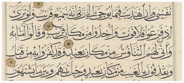 Muhaqqaq script
