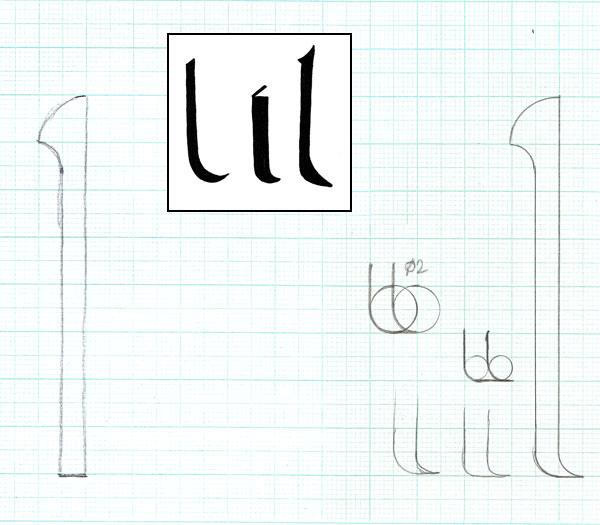 Alif sketches