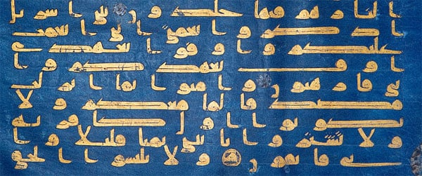 Pointing in the Blue Quran