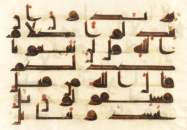 Early system of diacritics