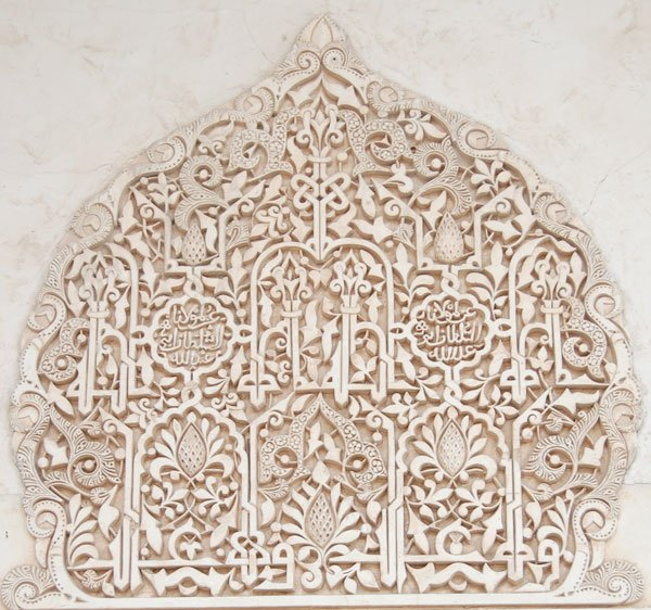 Carving from the Alhambra