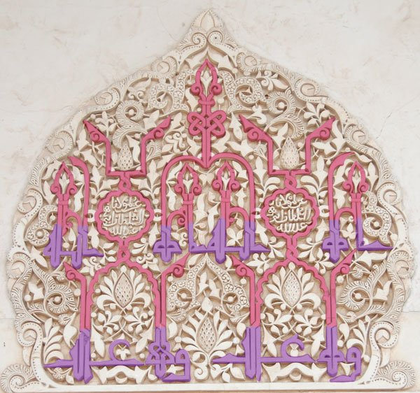 Carving from the Alhambra decoded