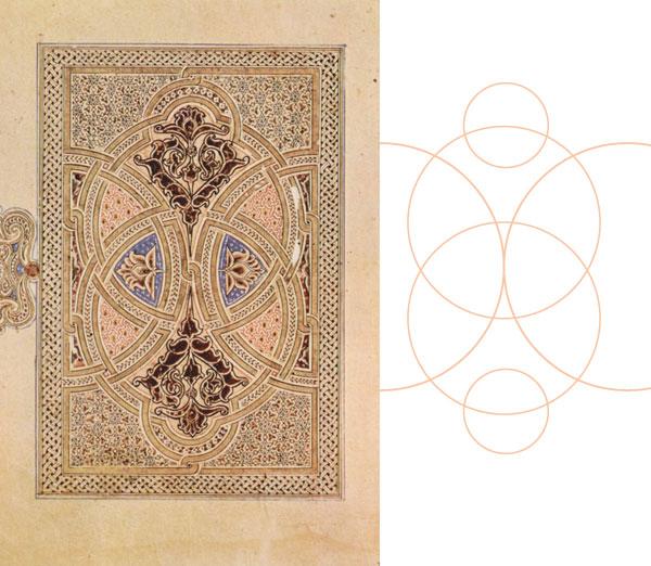 Illuminated page by Ibn el-Bawwab