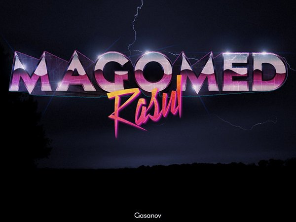 User   commented with his own totally rad version of a 1980s inspired text effect from a tutorial by Rose