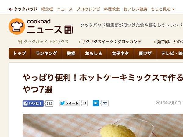 wwwcookpadcom