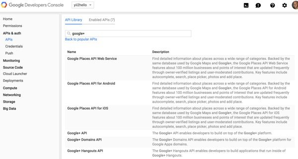 Programming Yii2 Google Developers Console Search