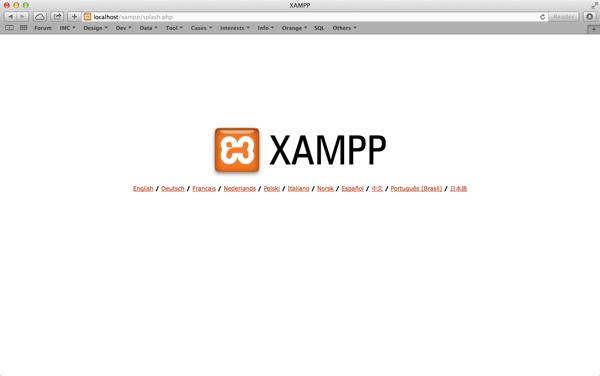 Localhost when XAMPP is running