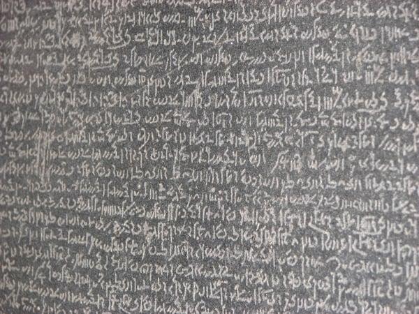 Rosetta Stone detail