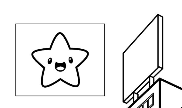 Star design for big sign