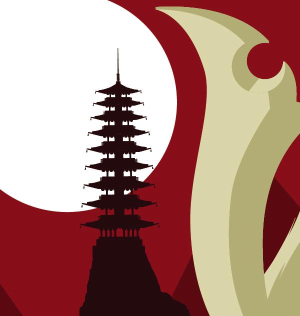 Create the Pagoda