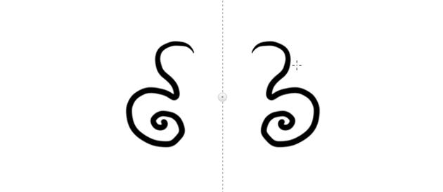 sketchbook drawing in symmetry