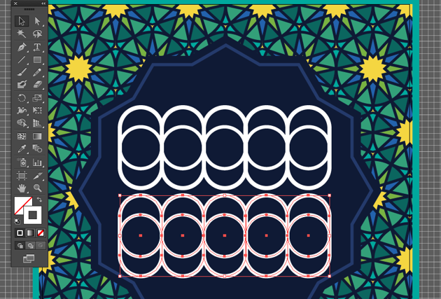 adobe illustrator duplicate object create duplicate shift alt drag eid fitr greeting card miss chatz