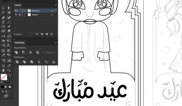 blob brush tool draw arabic font