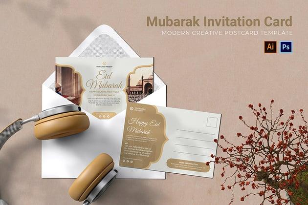 eid mubarak post card designtemplate celebration download envato elements