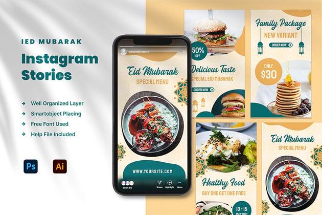 An Eid Mubarak Instagram stories food photography template set on envato elements