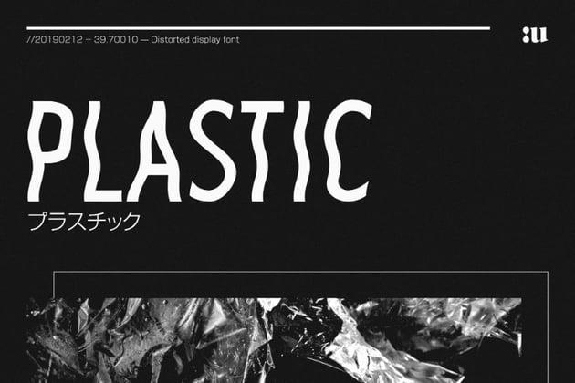 plastic sans