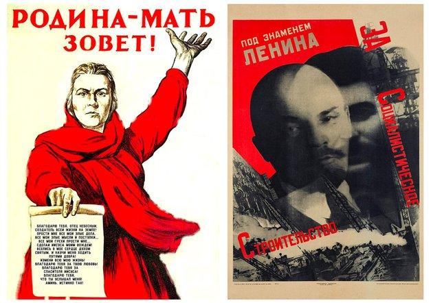 'Your Motherland Needs You!'