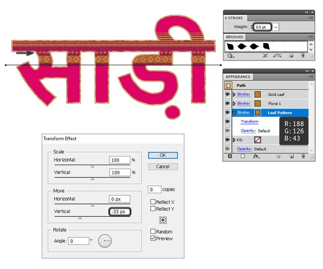 how to add the third brush on the decorative stripe on sari text