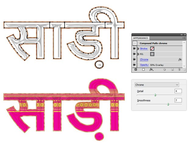 how to apply chrome effect on sari text