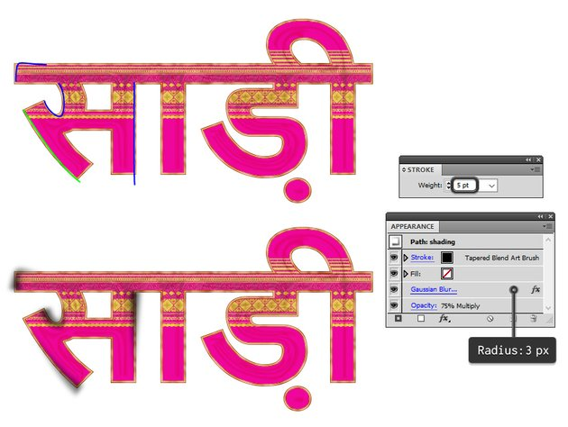 how to create shading on the first piece of sari text