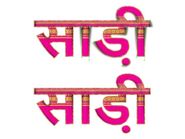 how to create shading on other pieces of sari text