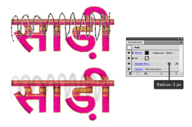 how to create shading on the decorative stripe on sari text