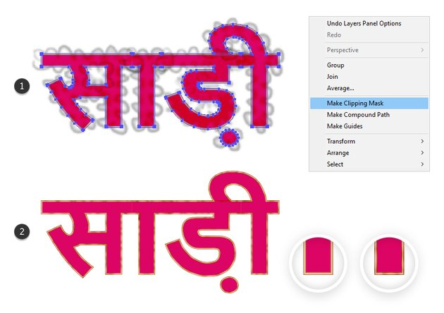 how to mask the golden border around sari text