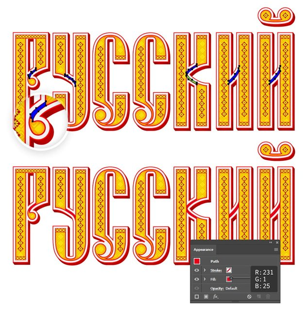 how to add extra details on Russian vector text effect