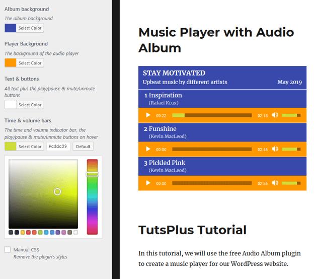 Audio Album Customization Page