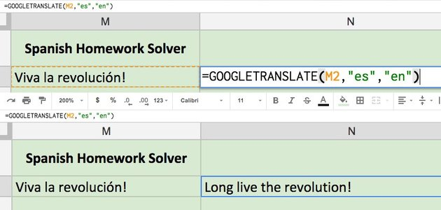 Google Translate Reference