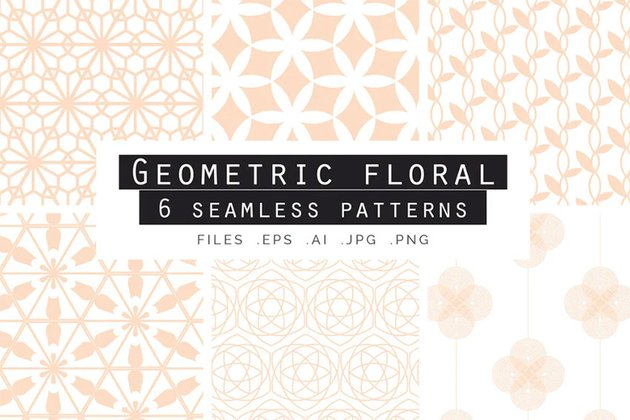 Geometric Floral Seamless Patterns