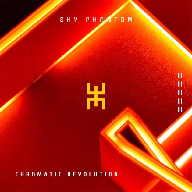 Album Cover Template for Experimental Music Genre
