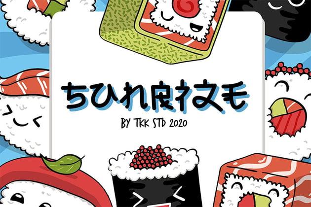 SUNRIZE - Japanese Style Fonts