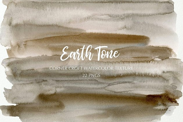 Watercolor Texture Photoshop Earth Tone