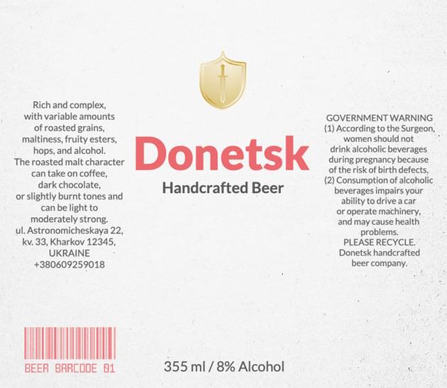 Printable Beer Labels for Craft Beer