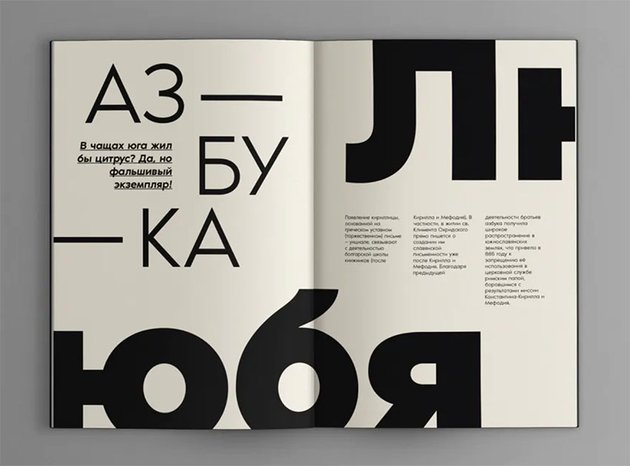 Noir Pro Cyrillic Font