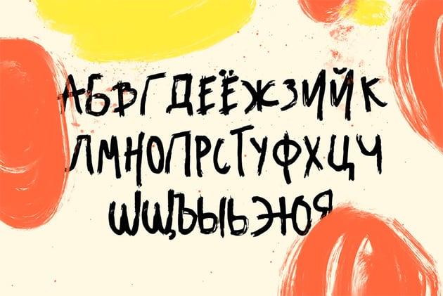 Nafta Latin and Russian Handwriting Fonts